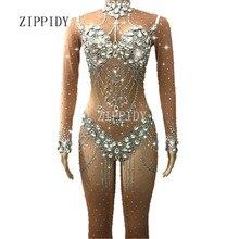 Блестящие кристаллы телесный комбинезон стрейч камни наряд для празднования яркий Стразы боди костюм женский певец платье на день рождения
