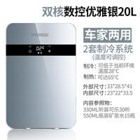 Car Refrigerator Refrigeration 20L Mini Small Household Single Door Dormitory Student Car Home Dual Use