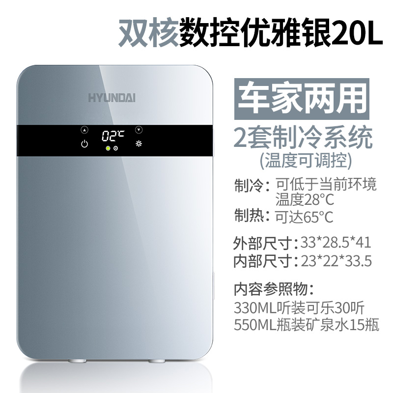 Car Refrigerator Refrigeration 20L Mini Small Household Single Door Dormitory Student Car Home Dual Use car refrigerator compressor refrigeration mini small car home dual use heating and cooling box large truck with car freezer