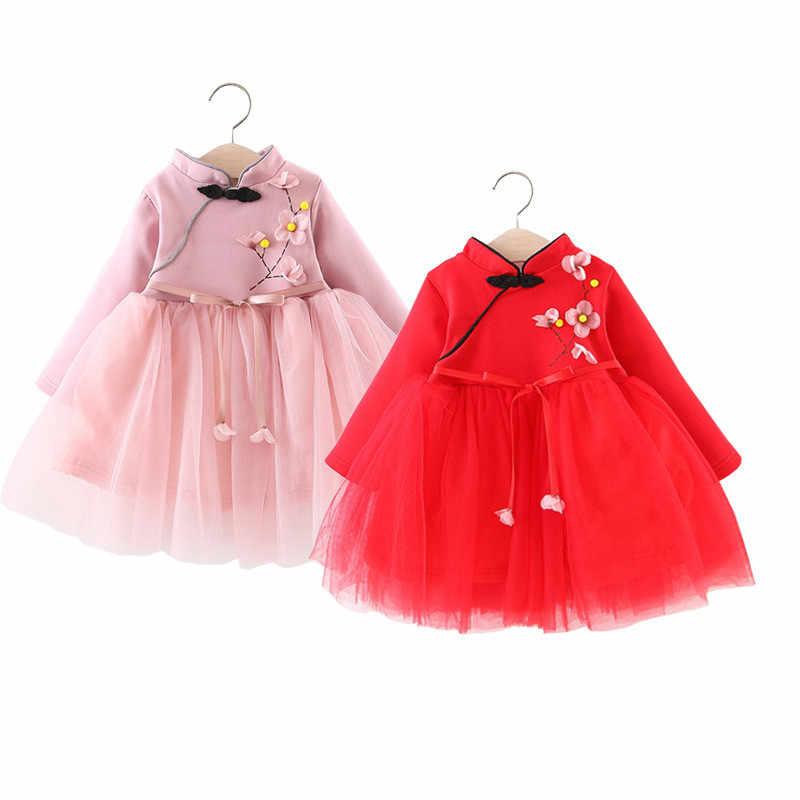 1fa05f5d03010 Detail Feedback Questions about LILIGIRL Kids Cute Dress for Girls ...