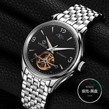 Luxury golden Vinoce Original business mechanical men watch Stainless Steel Waterproof Shock Resistant reloj digital 2016