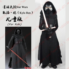 2016 New Star Wars Costume+Mask The Force Awakens Kylo Ren Cosplay Costumes for Kids/Children Halloween Carnival Costume Custom star wars the force awakens kylo ren pvc action figure collectible model toy swfg083