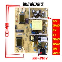 LCD Maintenance Commonly Used 12v5v Double Output Super Small Light Small Mouth General Power Supply High