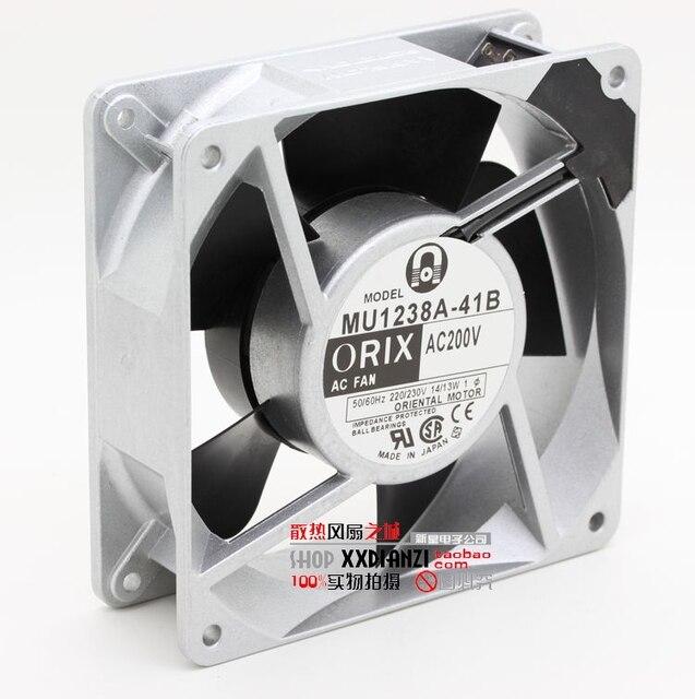 200V 14W 12CM MU1238A-41B 12038 aluminum frame cooling fan