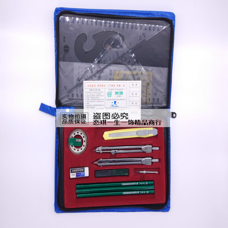 Construction Drawing Of Electronics Drawings And Precision Tools For