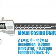 0~ 150 мм металлический корпус цифровой суппорт/измерительный инструмент/инструмент с 0.02 мм предел погрешности