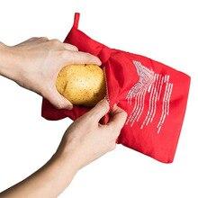 1 шт. сумка для приготовления картофеля в микроволновой печи, печеный картофель, кармашек для риса, легко варится, карманы, моющаяся сумка, Прямая поставка