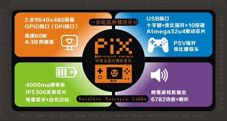 Gameberry Retropie Lakka Retro pie Raspberry Pi 2 8 Inch Handheld Gaming  Device Retro Game Module HD Screen 4000mA Battery