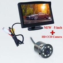 2in1 5 pollici car monitor specchio + Universal car rear view parcheggio reverse ccd HD di visione notturna Promozione