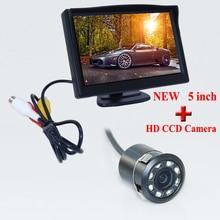 2in1 5inch car monitor mirror Universal car rear view parking reverse font b camera b font