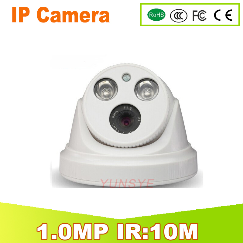 YUNSYE Free shipping 720P H.264 1.0MP 25FPS HD ONVIF 2.0 P2P  IR-CUT Night Vision Dome camera IP Camera IR:10M 720P CAMERA yunsye free shipping ip camera 1 3mp outdoor full hd waterproof bullet security 4mm lens ir cut p2p onvif ir 10m dome camera