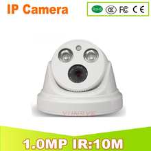 YUNSYE Free shipping 720P H.264 1.0MP 25FPS HD ONVIF 2.0 P2P  IR-CUT Night Vision Dome camera IP Camera IR:10M 720P CAMERA