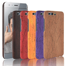 For Huawei Honor 9 Case Hard PC+PU Leather Retro wood grain Phone Cover Wood honor9 STF-AL00 5.1