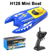 H128 Mini Boat 1/47 2.4GHz Remote Control Speed RC Boat Dual Motors 15km/h Super Speed RC Ship Speedboat Electric RC Toys