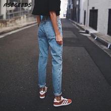 Винтажные женские джинсы для женщин в стиле бойфренд мама джинсы с высокой талией синие повседневные узкие брюки Корейская уличная одежда джинсовые штаны
