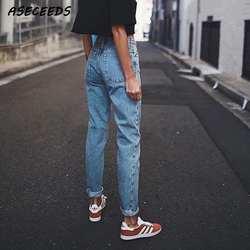 Винтажные женские Джинсы бойфренда для женщин мама с высокой талией джинсы синие повседневные узкие брюки Корейская уличная джинсовая