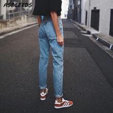 Vintage ladies boyfriend jeans for women mom high waisted
