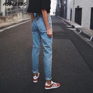 Vintage ladies boyfriend jeans for women