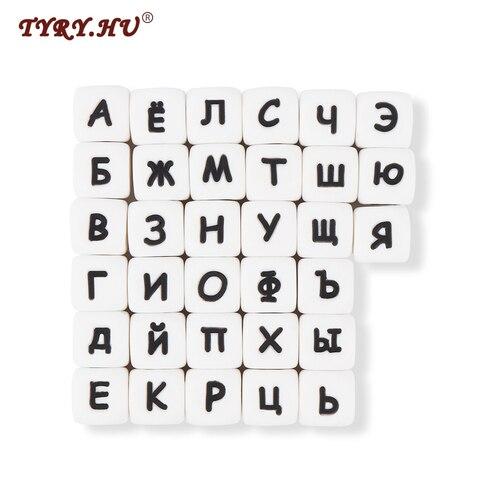 Tyryhu 10 шт русский алфавит 33 буквы бусины кубики силиконовые