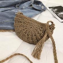 Fashion straw bag women's shoulder bag hand-woven rattan bag casual beach bag handbag