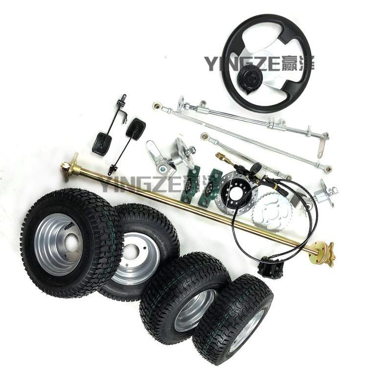 Atv,rv,boat & Other Vehicle Go Kart Karting Atv Utv 100cm Rear Axle Steering Gear Rack Pinion Tie Rod Steering Wheel Disc Rotor Brake With 6 Inch Wheels