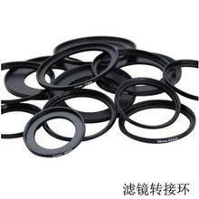 2 шт. металлический фильтр для объектива камеры переходное кольцо с резьбой папа-мама Шаг до 49-52 52-55 55-58 58-62 62-67 67-72 72-77 77-82-86-95mm