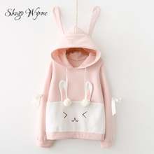 Shugo Wynne Hoodies 2017 Autumn Winter New Women Kawaii Rabbit Ears Lace-up Hooded Long Sleeve Pullover Sweatshirt Tops Pink