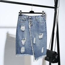 d12a297a0 Falda Corta De Jean de alta calidad - Compra lotes baratos de Falda ...