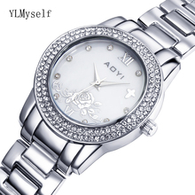 Cool trendy watch best gift fast shipping excellent workmanship very well and pretty watches ladies