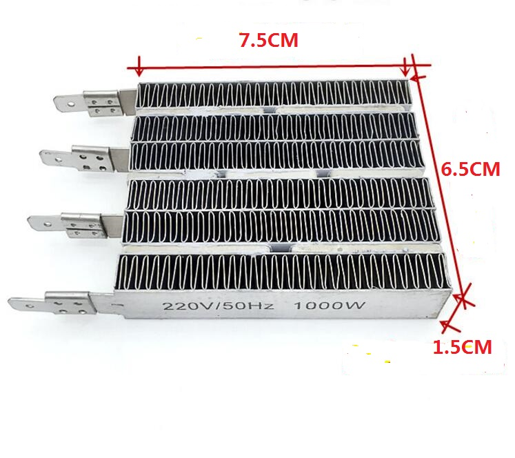 220V 1000W Clothes Dryer Parts PTC Wave Heating Plate 7.5X6.5X1.5cm|Clothes Dryer Parts| |  - title=