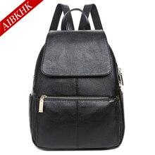Aibkhk кожаный рюкзак для студента черный школьные туристические рюкзаки большая емкость мешка
