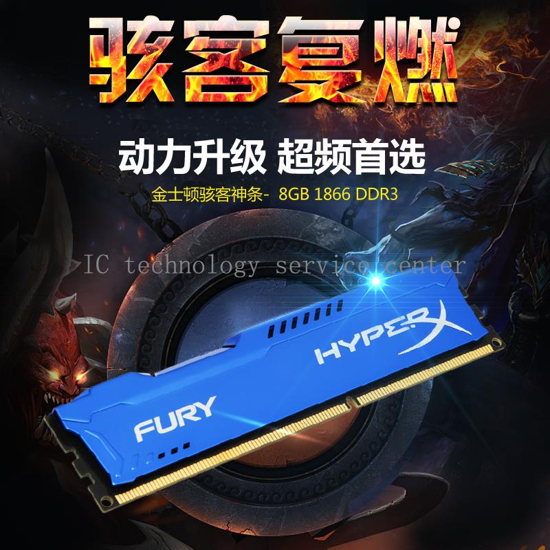 God shall 4GB 1866 DDR3 desktop PC memory compatible 1600Free Shipping женские пуховики куртки new brand 90