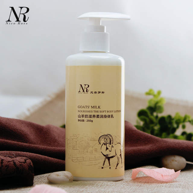 US $11 94  Goat Milk Moisturizing Body Cream Whitening Cream Body Lotion  Nourish Melanin Chicken Skin Remover Folliculitis Treatment-in Body Self