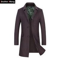 2018 Новый Для мужчин s брендовая одежда осень зима Для мужчин длинный тонкий кашемировое пальто Бизнес Повседневное классический Стиль цвет