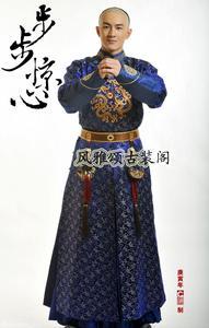 Image 1 - שי Si יה 14th זכר שושלת צ ינג תחפושת נסיך נסיך Childe תלבושות למשחק בטלוויזיה BubuJingxin