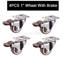 4PCS 1inch Caster With Brake,TPE rubber,Super Mute Wheels,bear 20kg/pcs,For Bookcase Drawer Flower Racks,Small Cupboard JF1439