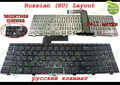 100% Genuine New Laptop keyboard for Dell for Inspiron 15R N5110 M5110 N 5110 Black with frame Russian RU Version - NSK-DY0SW 0R