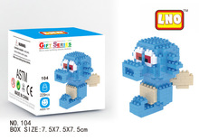 Pokemon Nano Blocks Building Brick Educational Toys