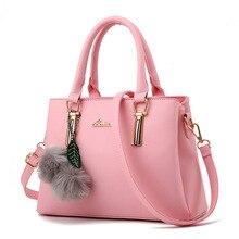 new pu leather fashion shoulder bag women casual leisure messeger bag pure color versatile shoulder bag все цены