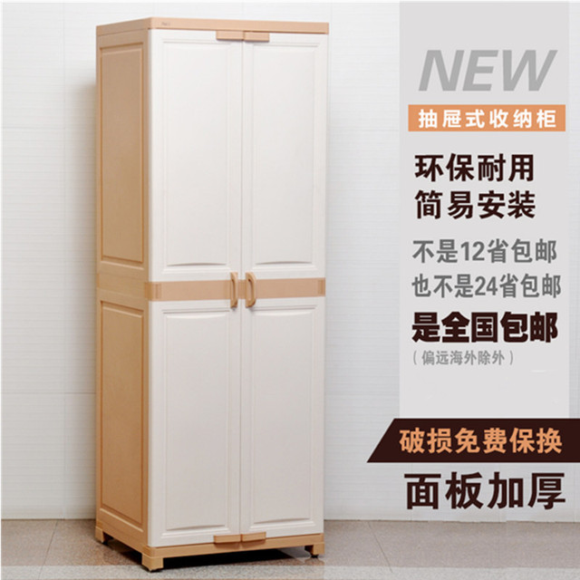 Superbe Package Philatelic Elegant Two Door Bedroom Clothes Holding Cabinet Closet  Plastic Construction Plastic Shoe Wardrobe