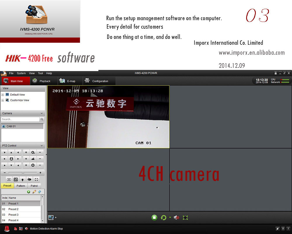 HIK Camera1 (9)