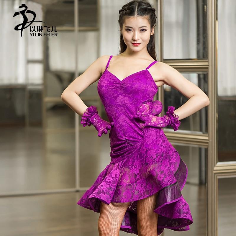 Increíble Vestido De Cóctel De Verano Friso - Vestido de Novia Para ...