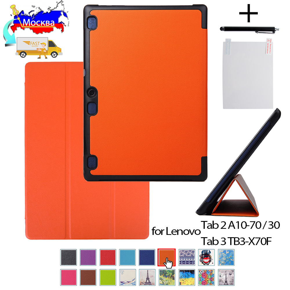 Leather cover case funda for lenovo tab 2 a10-70 10.1