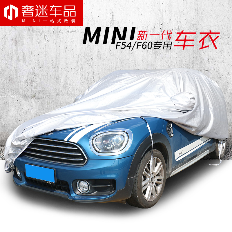 1pcs special size gray PEVA car cover Dust cover car styling Auto Accessories for BMW MINI