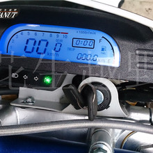 125cc 150cc 200cc 250cc CQR T4 MX6 Аксессуары для мотоцикла jialing одометр спидометр цифровой светодиодный спидометр