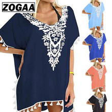 Solid Embroider Design V-neck Short Sleeve Dresses Lace Fringed Edge Beach Cover Up Polyester Anti-shrink/fade Swimsuit Cover Up цена 2017