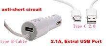 2.1a Тип B USB мобильный телефон автомобильное Зарядное устройство зажигалка + Тип C кабель для Samsung Galaxy Note 8 S8, ZTE Гранд X 3, аксон Макс, Nubia Z11 мини