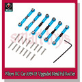 Metal Upgrade A959 Aluminum Pull Rod A959-03 Linkages Set for Wltoys A959 1/18 RC Car Spare Parts
