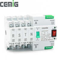 ATS Dual-Power Automatic Transfer Switch SMGQ2-63/4P Circuit Breaker MCB AC 400V 16A to 63A Household 35mm Rail Installation
