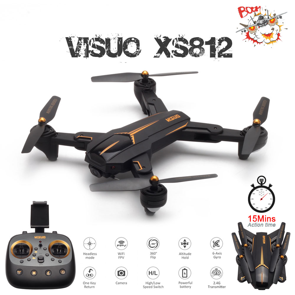 VISUO XS812 GPS RC Drone with 2MP HD Camera 5G WIFI FPV Altitude Hold One Key Return RC Quadcopter Helicopter VS 809 XS809S E58 2
